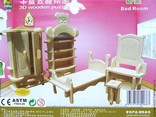 Куклы и игрушки ручной работы. Ярмарка Мастеров - ручная работа. Купить Набор мебели для спальни. Handmade. Аксессуары для кукол