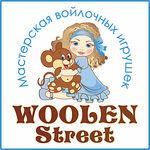 """Ксения """"Woolen Street"""" (woolenstreet) - Ярмарка Мастеров - ручная работа, handmade"""