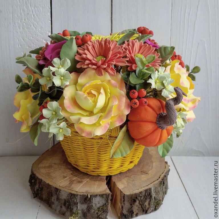 картинка с осенними цветами
