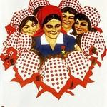 КРАСНАЯ КОСЫНКА (krasnaykosynka) - Ярмарка Мастеров - ручная работа, handmade