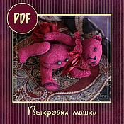 Материалы для творчества ручной работы. Ярмарка Мастеров - ручная работа PDF выкройка мишка. Handmade.