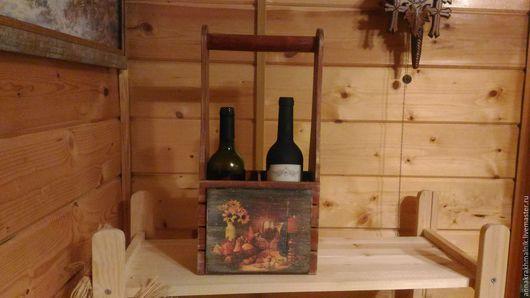 Персональные подарки ручной работы. Ярмарка Мастеров - ручная работа. Купить Ящик для вина.. Handmade. Коричневый, подарок на любой случай