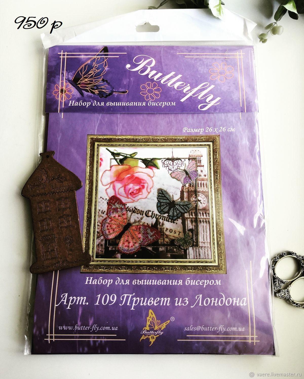 Набор для вышивания Butterfly 109 Привет из Лондона, Схемы для вышивки, Тула,  Фото №1