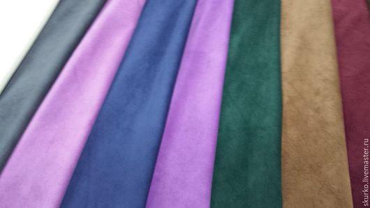 1.Бежевый,2.т.Серый,3.Пурпурный,4.т.Синий, 5.Фиолетовый, 6.Св.Коричневый,7.Бардо