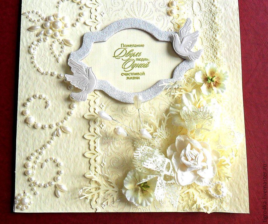 Открытки и конверты к свадьбе своими руками 71