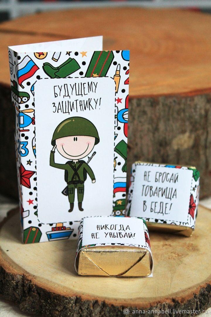 Sweet postcard 'to the Future defender!', Chocoboxes, Nizhny Novgorod,  Фото №1