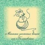 Белошвейка (Наталья) - Ярмарка Мастеров - ручная работа, handmade
