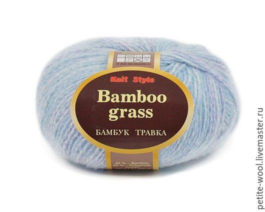 Вязание ручной работы. Ярмарка Мастеров - ручная работа. Купить Пряжа БАМБУК ТРАВКА ТКФ Bamboo grass фантазийная пряжа с бамбуком. Handmade.