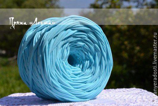 """Вязание ручной работы. Ярмарка Мастеров - ручная работа. Купить Пряжа """"Лента"""" (цвет голубой). Handmade. Голубой, пряжа"""