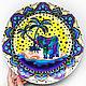 'Exotic baby elephant ' big plate on the wall, Decorative plates, Krasnodar,  Фото №1