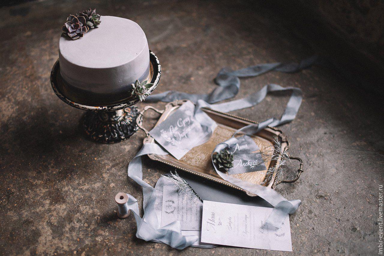 Серые приглашения на свадьбу, Приглашения, Москва,  Фото №1