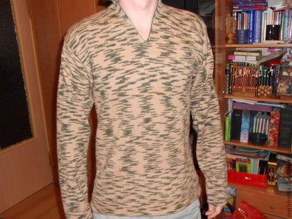 Пуловер Из Меланжевой Пряжи Доставка