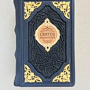 Сувениры и подарки handmade. Livemaster - original item Holy Gospel (leather gift book). Handmade.