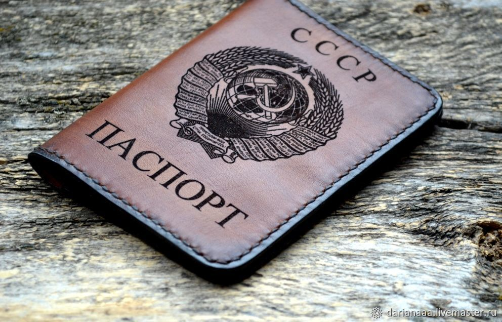 Leather passport cover coat of arms of the USSR, Organizer, Sizran,  Фото №1
