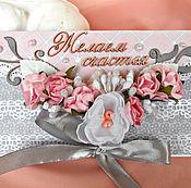 Открытки handmade. Livemaster - original item envelope for monetary gift. Handmade.