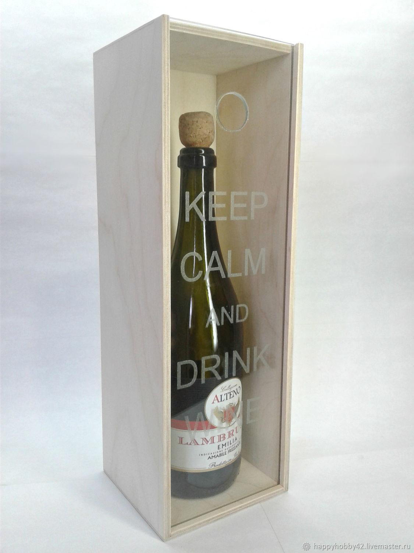 Пенал для бутылки Keep Calm, Подарочные боксы, Кемерово,  Фото №1