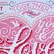 Подарки на свадьбу ручной работы. Заказать Свадебный семплер Кружевное сердце подарок молодоженам ,на годовщину. Есения (Essenca). Ярмарка Мастеров.