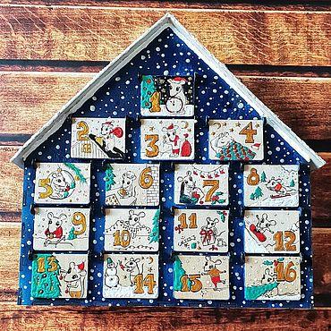 Сувениры и подарки ручной работы. Ярмарка Мастеров - ручная работа Адвент-календарь. Handmade.