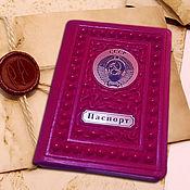 """Сумки и аксессуары handmade. Livemaster - original item Персональная обложка на паспорт """"Ваша светлость"""" из цветной кожи. Handmade."""