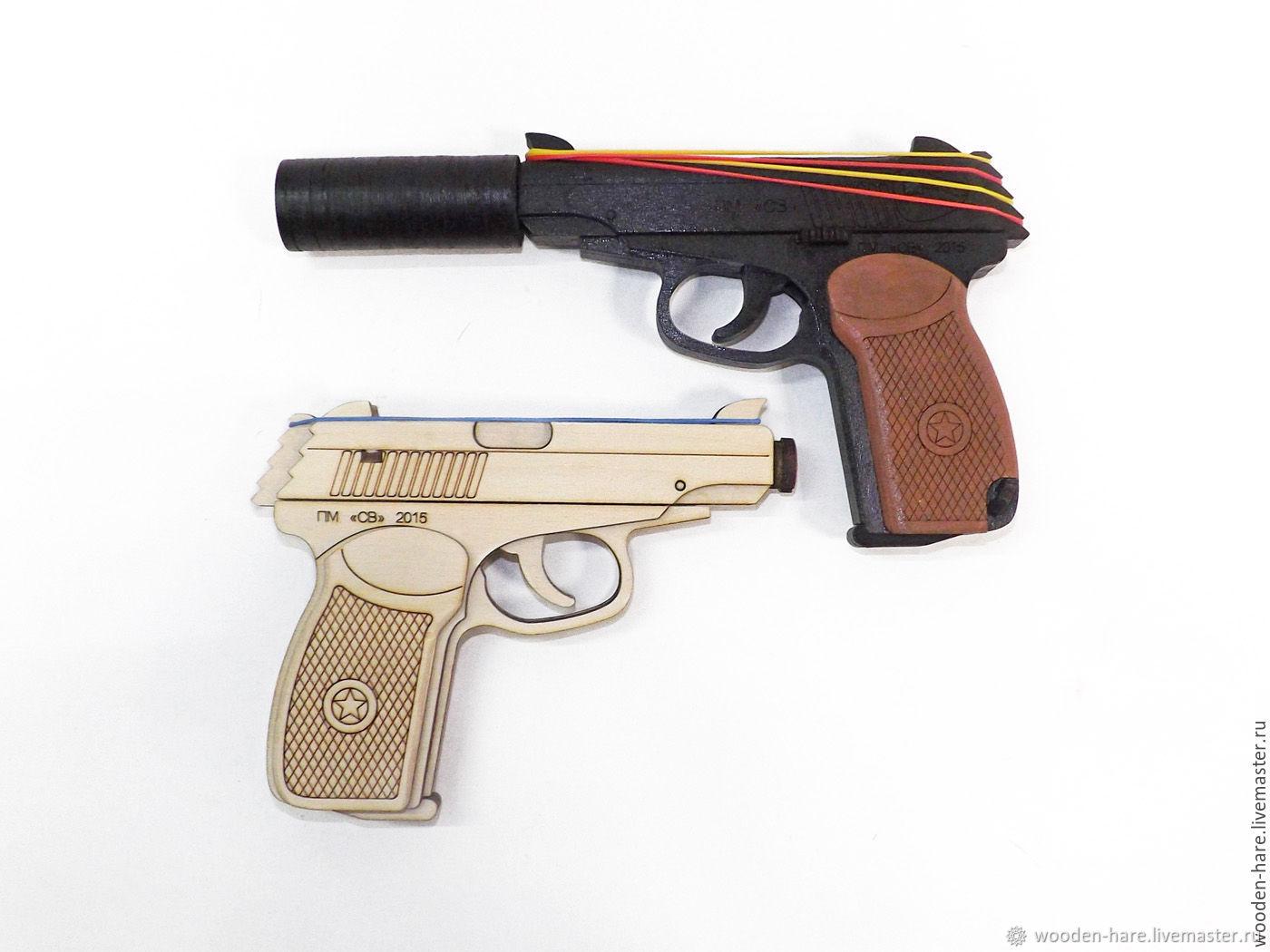 Резинкострел макаров пистолет купить плащевку ткань в розницу спб