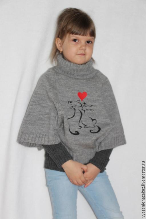 """Одежда для девочек, ручной работы. Ярмарка Мастеров - ручная работа. Купить Детское пончо """"Киски"""". Handmade. Серый, пончик"""