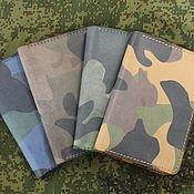 Канцелярские товары manualidades. Livemaster - hecho a mano Passport cover leather camouflage handmade. Handmade.