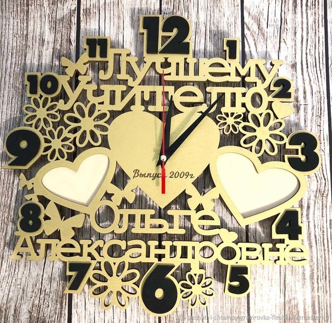 Настенные деревянные часы с индивидуальной гравировкой, Часы классические, Барнаул,  Фото №1