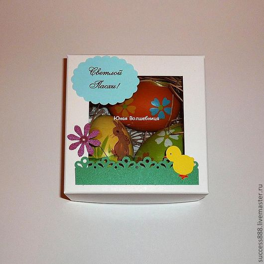 Подарочная упаковка ручной работы. Ярмарка Мастеров - ручная работа. Купить Коробка для пасхальных яиц - оригинальная упаковка. Handmade. яйца