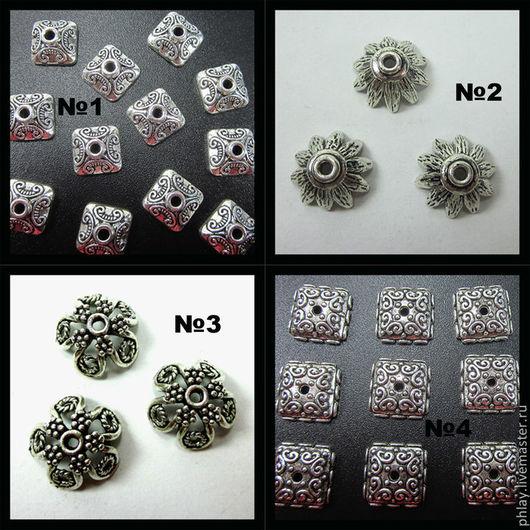 Для украшений ручной работы. Ярмарка Мастеров - ручная работа. Купить Шапочки для бусин (сплав металлов) 4 вида. Handmade.