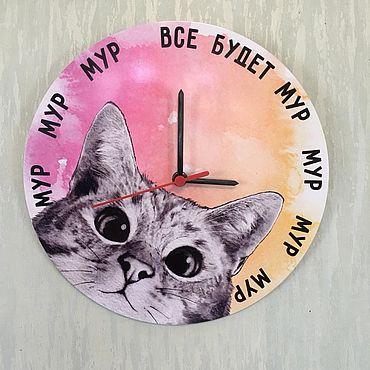 """Для дома и интерьера ручной работы. Ярмарка Мастеров - ручная работа Часы: """"Все будет  мур-мур-мур"""". Handmade."""