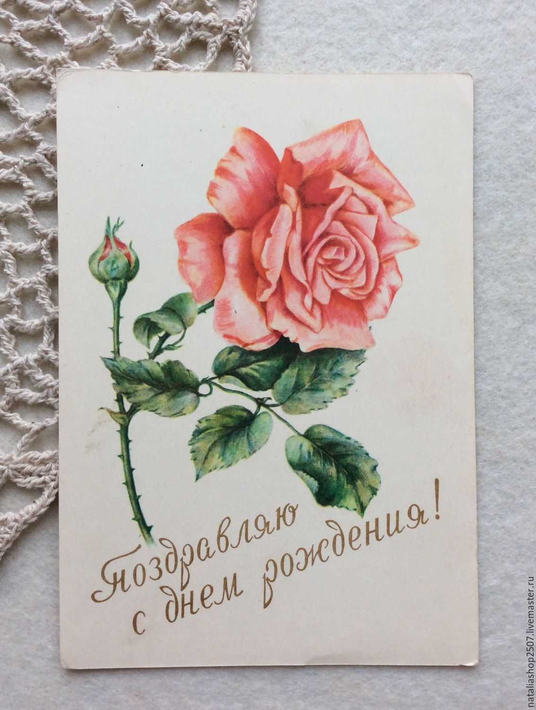 Старинные открытки с днем рождения открытки с днем рождения