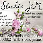 JuliaM - Ярмарка Мастеров - ручная работа, handmade