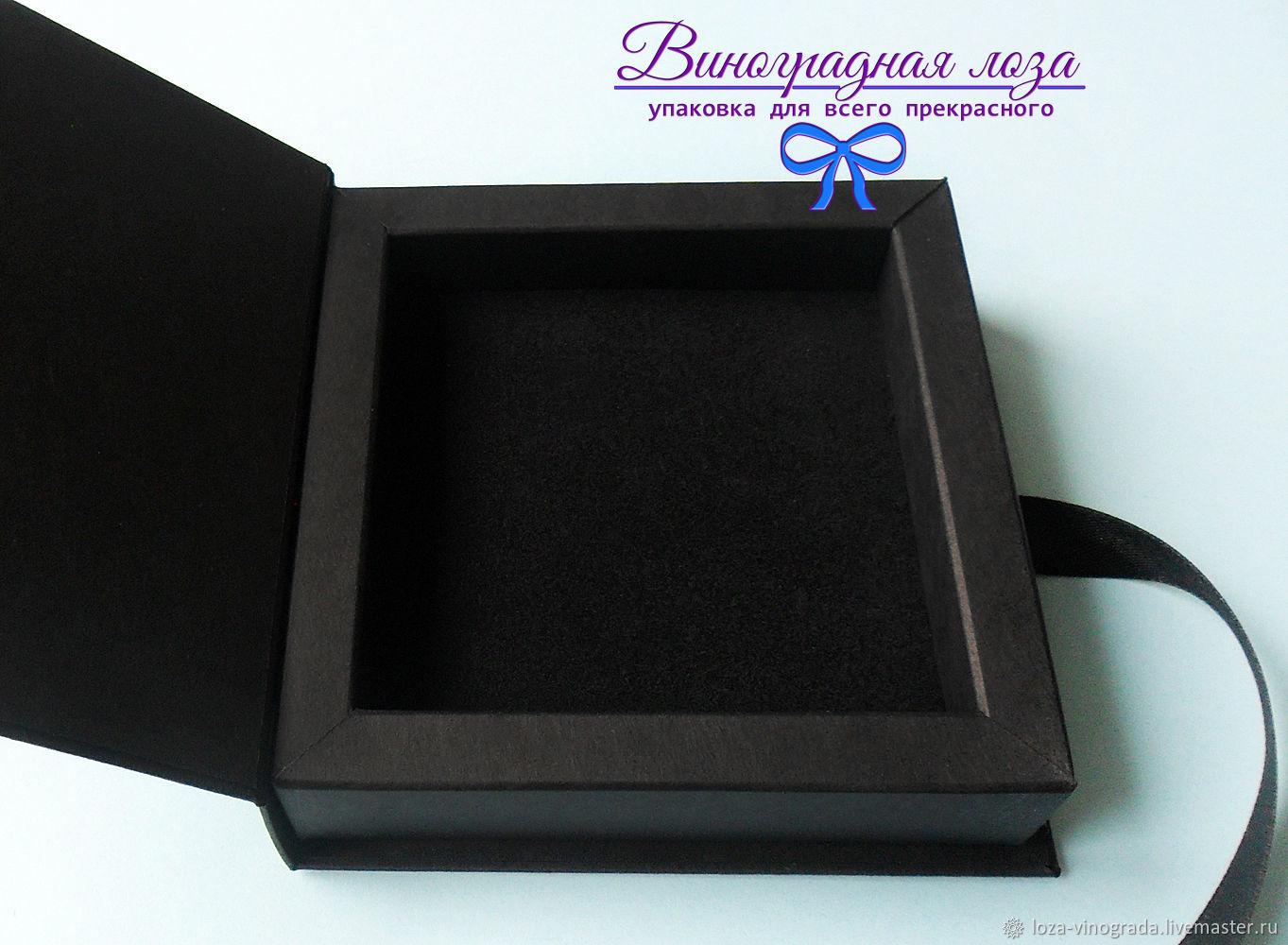 Подарочная упаковка ручной работы. Ярмарка Мастеров - ручная работа. Купить Коробка-книга чёрная с бархатным ложементом, 8х8х1,5(2,5 см). Handmade.