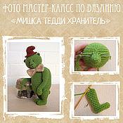 Материалы для творчества handmade. Livemaster - original item MK Teddy Bear Guardian (17 cm). Handmade.