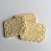 Косметика ручной работы. Ярмарка Мастеров - ручная работа Мыло печенье юбилейное. Handmade.