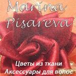 MPisareva - Ярмарка Мастеров - ручная работа, handmade