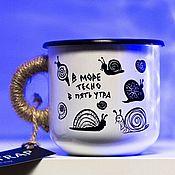 """Кружки ручной работы. Ярмарка Мастеров - ручная работа Эмалированная кружка TRAP  """"В море тесно в 5 утра"""". Handmade."""