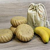 """Мыло ручной работы. Ярмарка Мастеров - ручная работа """"Банановый десерт"""" натуральное мыло. Handmade."""
