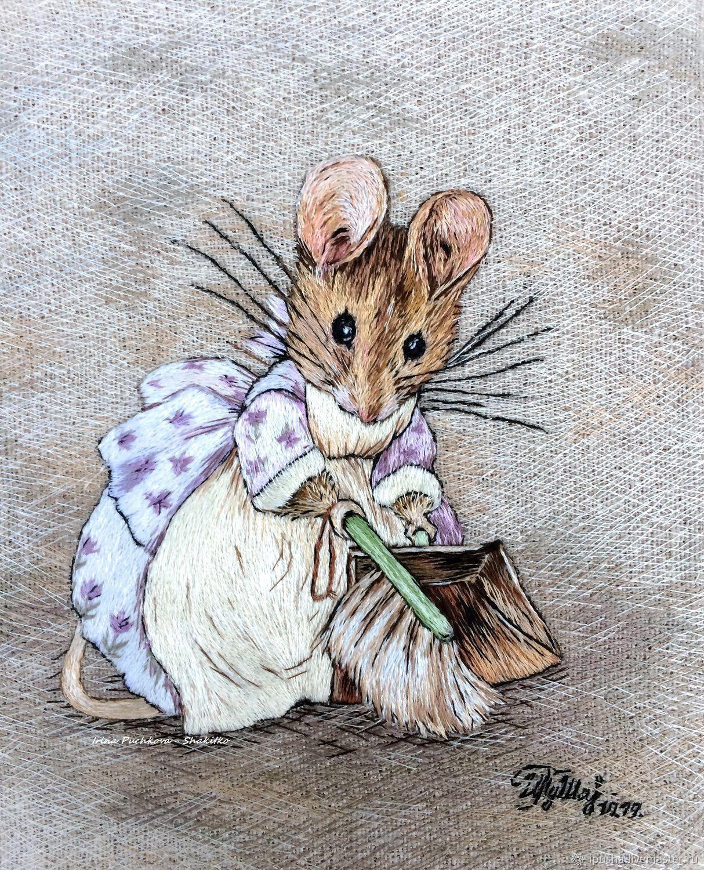 """""""Мышка подметает"""", вышитая гладью картина, Картины, Новороссийск,  Фото №1"""