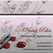 Дизайн и реклама ручной работы. Ярмарка Мастеров - ручная работа Баннер, визитка, ценник. Handmade.