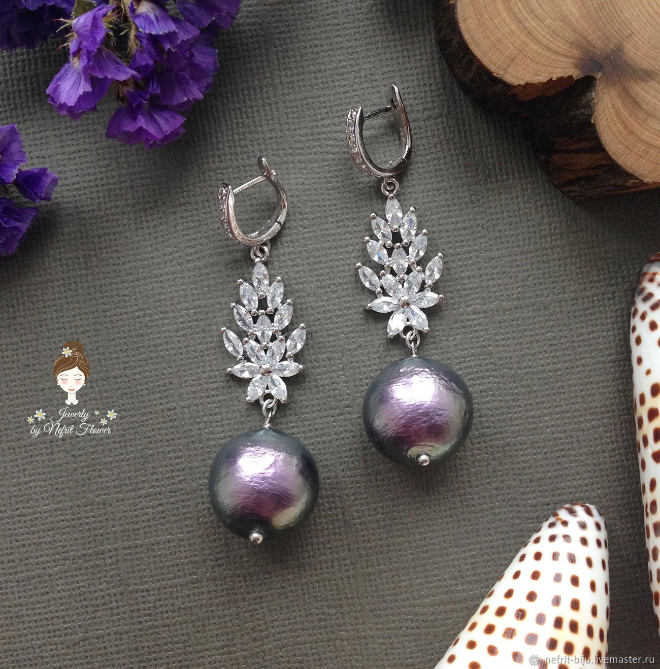 Sparkling earrings 'Lilac' pearls, Earrings, St. Petersburg,  Фото №1