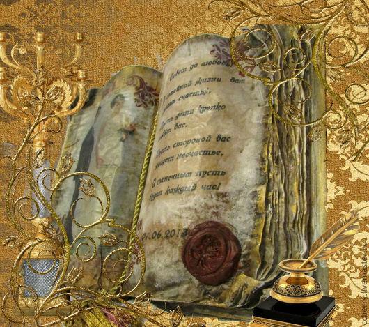 """Подарки на свадьбу ручной работы. Ярмарка Мастеров - ручная работа. Купить Старинная книга """"В день свадьбы"""". Handmade. подарок"""