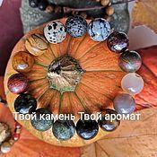 Браслет для шармов ручной работы. Ярмарка Мастеров - ручная работа Парад камней - Осень. Handmade.