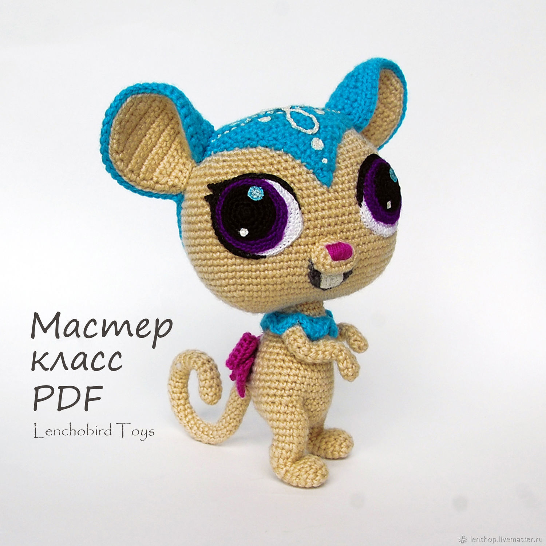 Mouse amigurumi pattern. Crochet Sweet Brown Mouse, Knitting patterns, Barnaul,  Фото №1