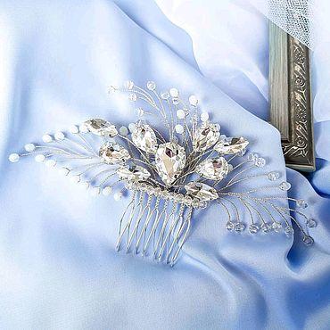 Свадебный салон ручной работы. Ярмарка Мастеров - ручная работа Свадебное украшение для волос / Свадебный гребень/ для невест. Handmade.