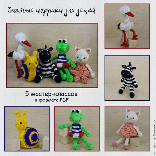 Вязание ручной работы. Ярмарка Мастеров - ручная работа. Купить МК Вязаные детские игрушки. Handmade. Комбинированный, Вязание крючком