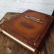 Канцелярские товары ручной работы. Ярмарка Мастеров - ручная работа Книга для записей мемуаров. Handmade.