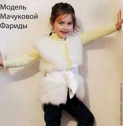 """Одежда для девочек, ручной работы. Детская меховая жилетка """"Модница"""". Кардиганы FDesign, шали. Ярмарка Мастеров. Жилет для девочки"""