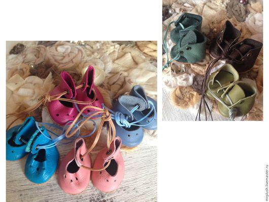 Одежда для кукол ручной работы. Ярмарка Мастеров - ручная работа. Купить Обувь для кукол и мишек тедди (кожа). Handmade. Комбинированный