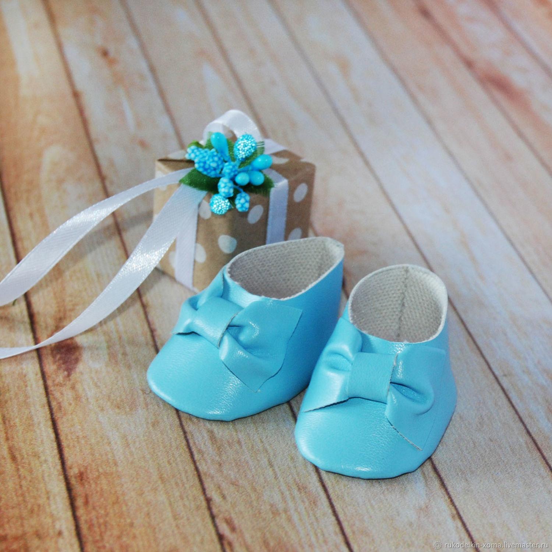 Обувь для куклы. Набор туфли и коробочка, Фурнитура для кукол и игрушек, Старый Оскол,  Фото №1
